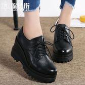 2018秋系帶高跟鬆糕鞋坡跟厚底女內增高黑色皮鞋時尚真皮單鞋 魔法街