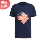 【現貨】Adidas TRAVEL GRAPHIC 男裝 短袖 休閒 TERREX 旅行 純棉 藍【運動世界】GR9984