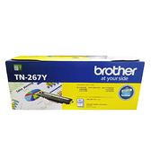 Brother TN-267 原廠碳粉匣 黃色 適用HL-L3270CDW L3750CDW