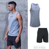 夏季運動衣服背心男士寬鬆跑步訓練籃球速干上衣短袖健身套裝 依凡卡時尚