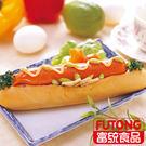 【富統食品】大熱狗 2條/包《10/17-10/31買一送一》