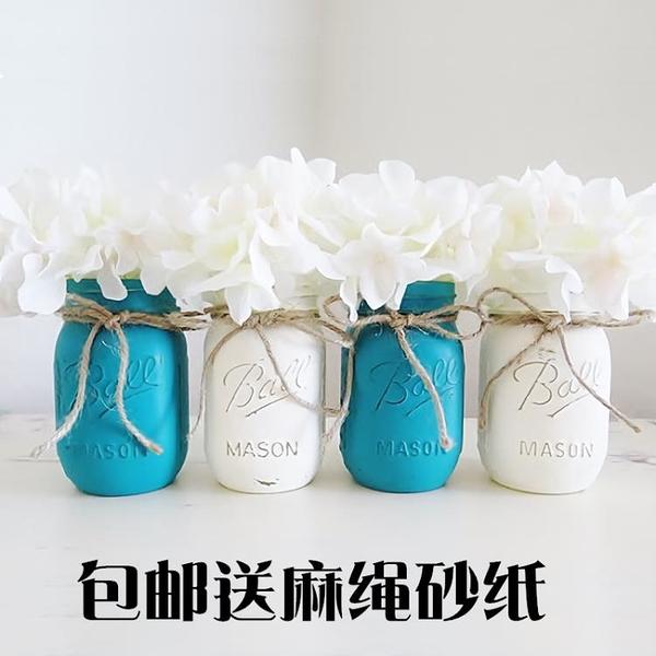 Mason jar復古花瓶簡約現代文藝水培梅森罐