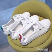 小白鞋女百搭透氣夏季韓國魔術貼淺口學生懶人鞋女白鞋子 【東京衣秀】