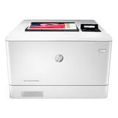 【奇奇文具】HP CLJ Pro M454DN A4 彩色雷射印表機