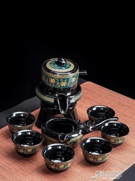 泡茶杯 懶人泡茶神器輕奢中式自動茶壺功夫茶杯【618特惠】