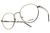 CARIN 光學眼鏡 LENNON C4 (銅-琥珀棕) 韓星秀智代言 知性圓框造型款 # 金橘眼鏡