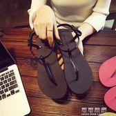 涼鞋女平底防滑軟底韓版學生夾腳夾趾人字簡約羅馬沙灘鞋可可鞋櫃