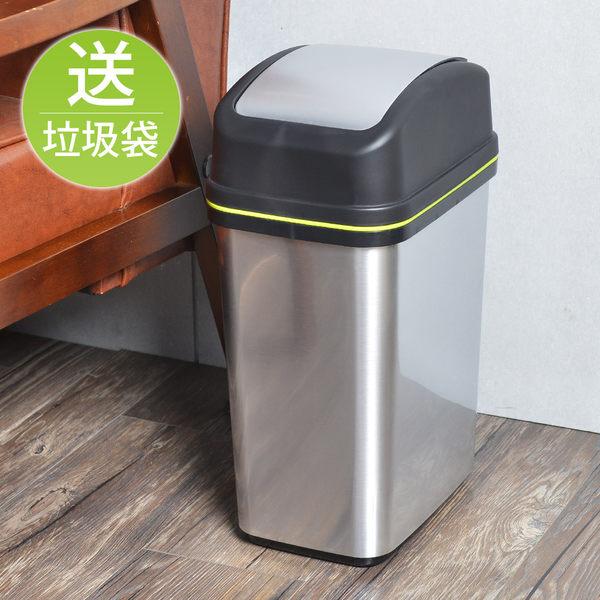【+O 家窩】諾亞髮絲紋搖蓋垃圾桶-10L(送90張垃圾袋)
