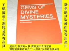 二手書博民逛書店gems罕見of divine mysteriesY17081