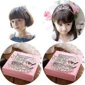 正韓兒童頭飾生日禮盒套裝王冠公主水鉆皇冠髮箍女童髮夾髮梳髮飾