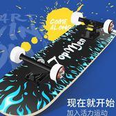 小霸龍四輪滑板青少年成人兒童初學者公路滑板車 XY836 【男人與流行】