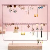耳環架 鐵藝耳飾收納架桌面耳釘首飾展示架耳墜掛架手鍊飾品置物架 2色