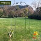 花架庭院爬藤架鐵線支架藤本植物攀爬支架樂淘淘
