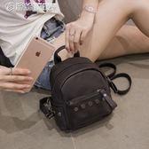 包包 女包時尚鉚釘小雙肩包迷你小後背包休閒旅行包 「繽紛創意家居」