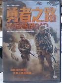 影音專賣店-K10-016-正版DVD*電影【勇者之路】-最真實震撼的戰場體驗