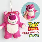 【熊抱哥吊飾娃娃】迪士尼 熊抱哥 吊飾 娃娃 玩具總動員 日本正品 該該貝比日本精品 ☆