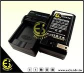 ES數位Canon SD300 SD400 SD430 SD450 SD600 SD630 SD750 SD780 SD940 SD960 TX1專用NB-4L充電器NB4L