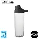 【CamelBak 美國 600ml Chute Mag戶外運動水瓶《晶透白》】1510101060/水壺/隨身瓶