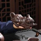 紫砂茶寵擺件可養招財貔貅茶具配件手工茶玩 SUPER SALE 快速出貨