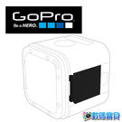 【免運費】 GoPro AMIOD-001 更換護蓋(HERO5 Session)【台閔公司貨】
