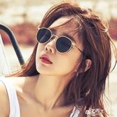太陽鏡 年新品正韓墨鏡女潮復古港風太陽鏡小臉眼鏡ins【降價兩天】