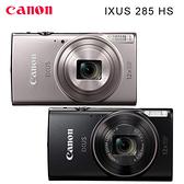 送副電+32g+讀卡機清潔組 CANON IXUS 285HS 數位相機 台灣代理商公司貨