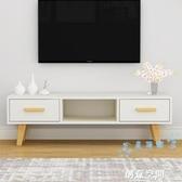 電視櫃 北歐電視櫃簡約現代客廳臥室小戶型實木櫃子組合家具簡易電視機櫃 NMS