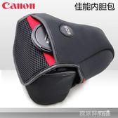 相機保護套 佳能相機包單反內膽包80D 77D 70D700D 750D5D4便攜相機保護套6D2 歐萊爾藝術館