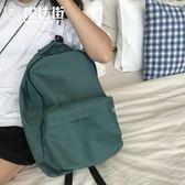 日繫簡約防潑水後背包原宿簡約大容量學生書包男女休閒旅行背包 魔法街