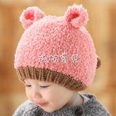 兒童冬天帽 兒童帽子2017秋冬新款韓國加厚毛絨寶寶帽子 冬天保暖套頭帽童帽 珍妮寶貝