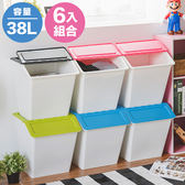 收納盒 塑膠櫃 收納櫃【R0103】大嘴鳥收納箱(38L)6入一組 樹德MIT台灣製 完美主義