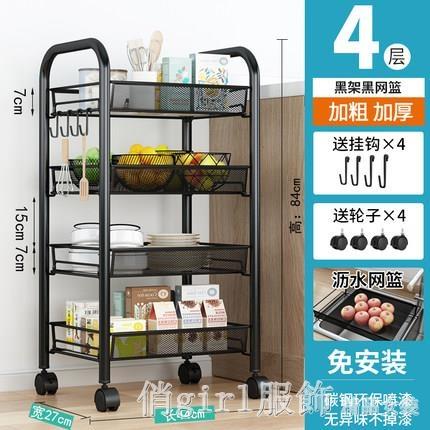 收納架 廚房置物架落地多層多功能家用小推車儲物收納架蔬菜籃子用品大全 開春特惠