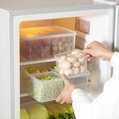 冰箱食物保鮮盒分格儲物盒套裝廚房塑料透明食品盒子收納盒整理盒 【快速出貨八折免運】