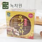 韓國 NOKCHAWON 綠茶園 牛蒡茶 (40入) 48g 牛蒡茶包 牛蒡茶飲 茶包 沖泡飲品