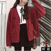 外套【8307】學院風可愛日系刺繡V領寬鬆針織開衫毛衣外套