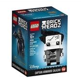 LEGO 樂高 BrickHeadz Captain Armando Salazar 41594