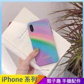 漸層彩虹軟殼 iPhone XS XSMax XR 亮面手機殼 夢幻少女心 保護殼保護套 全包邊防摔殼