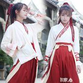復古傳統漢服繡花交領襦裙 E家人