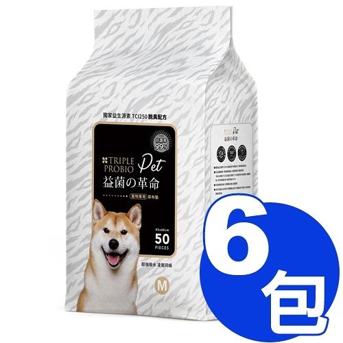 【寵物王國】【益菌革命】【免運費】TRIPLE PROBIO益菌寵物專用尿布墊45x60cm(50入) x6包組