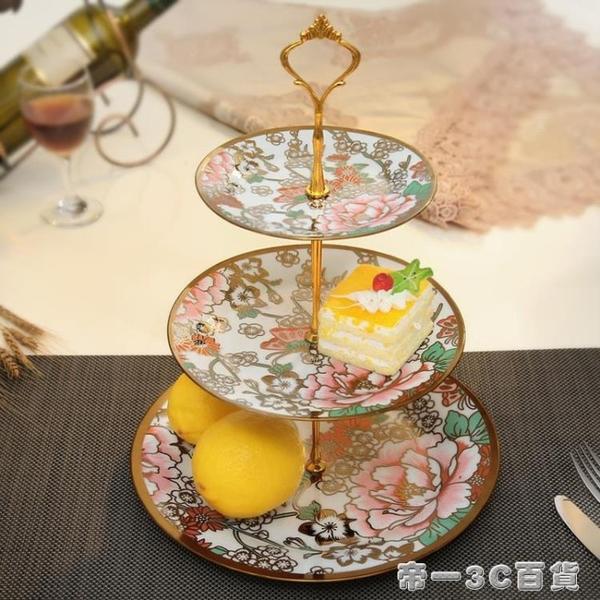歐式家用陶瓷三層水果點心盤創意現代客廳干果蛋糕多層托盤子【帝一3C旗艦】YTL