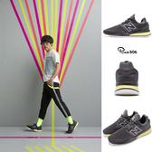 New Balance 慢跑鞋 NB 247 灰 黃 Tritium 氚氣系列 二代 運動鞋 男鞋【ACS】 MS247TGD
