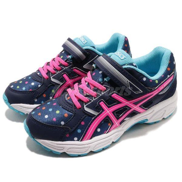 Asics 慢跑鞋 Pre Contend 3 PS 藍 粉紅 點點 魔鬼氈 童鞋 中童鞋 運動鞋【PUMP306】 C564N-4920