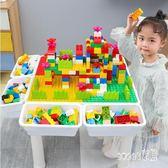 樂高積木 多功能積木桌子10男孩子3女孩6周歲7兒童8益智9拼裝玩具樂高 LN4767【Sweet家居】