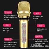 全民唱歌手機專用神器套裝喊麥vivo安卓通用直播設備 【新年快樂】