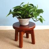 家用實木小圓凳旋轉碳化小板凳木質小凳子創意簡約成人兒童小矮凳   初見居家