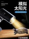 烏龜曬背燈uvb燈全光譜太陽燈加溫燈寵物加熱燈泡uva曬龜燈陸龜燈 極速出貨