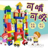 嬰兒木制桶裝積木玩具1-2周歲男孩寶寶兒童益智木頭拼裝3-6歲女孩-Ifashion IGO