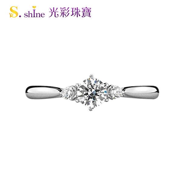 【光彩珠寶】日本鉑金鑽戒 閃耀風華