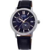 ORIENT東方 Ellegance 晶鑽機械錶-藍/36.5mm RA-AK0006L