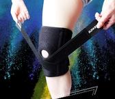 八字運動護膝自發熱半月板損傷跑步籃球羽毛球登山騎行男女